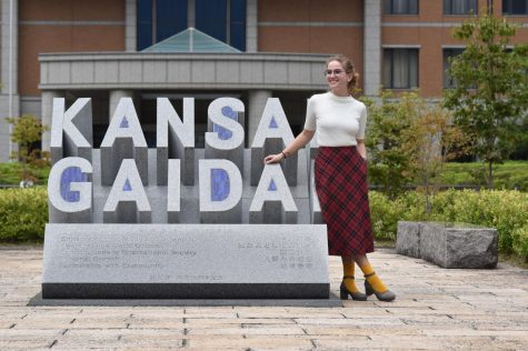 Where Marshall can take you: Study abroad in Japan
