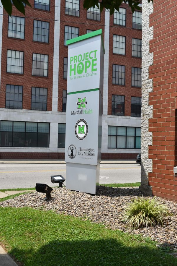 Project Hope is a residential treatment facility that helps mothers adjust to recovery while caring for their children.